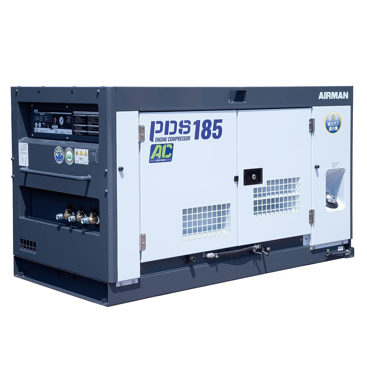 Аренда компрессора с осушителем AIRMAN PDS185SС - 5м3